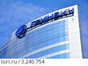 "Купить «Новосибирск, бизнес-центр ""Гринвич"" (фрагмент фасада)», фото № 3240754, снято 3 августа 2011 г. (c) Анна Мартынова / Фотобанк Лори"