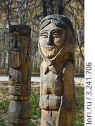 Купить «Деревянные скульптуры», фото № 3241706, снято 1 октября 2010 г. (c) Opra / Фотобанк Лори