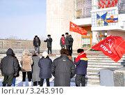Купить «Митинг «За честные выборы» в Краснокаменске», фото № 3243910, снято 12 февраля 2012 г. (c) Геннадий Соловьев / Фотобанк Лори