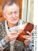 Купить «Пенсионер с деньгами», эксклюзивное фото № 3245682, снято 10 февраля 2012 г. (c) Короленко Елена / Фотобанк Лори