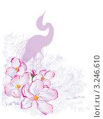 Купить «Цветы яблони и цапля», иллюстрация № 3246610 (c) Татьяна Петрова / Фотобанк Лори