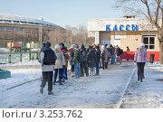 Купить «Очередь на каток», эксклюзивное фото № 3253762, снято 29 января 2012 г. (c) Parmenov Pavel / Фотобанк Лори