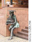Купить «Сочи. Студент возле университета», фото № 3255794, снято 12 февраля 2012 г. (c) Вячеслав Беляев / Фотобанк Лори