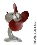 Купить «Старый вентилятор на белом фоне», фото № 3262830, снято 16 февраля 2012 г. (c) FotograFF / Фотобанк Лори