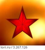 Купить «Красная пятиконечная звезда на золотом фоне», иллюстрация № 3267126 (c) Владимир / Фотобанк Лори