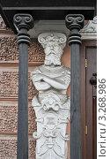 Купить «Атлант», фото № 3268986, снято 8 октября 2011 г. (c) Елена Ермоленко / Фотобанк Лори