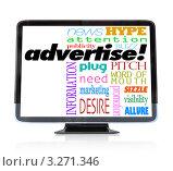 Купить «Слова, связанные с продвижением товара, на экране монитора», иллюстрация № 3271346 (c) Chris Lamphear / Фотобанк Лори
