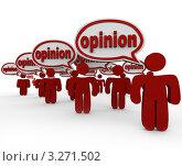 """Купить «3D-человечки и исходящие от них """"мнения""""», иллюстрация № 3271502 (c) Chris Lamphear / Фотобанк Лори"""