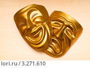 Купить «Золотые театральные маски, весёлая и грустная», фото № 3271610, снято 6 мая 2011 г. (c) Elnur / Фотобанк Лори
