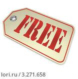 """Купить «Бирка с надписью """"Бесплатно""""», иллюстрация № 3271658 (c) Chris Lamphear / Фотобанк Лори"""