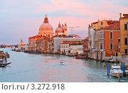 Большой канал на закате дня, Венеция, Италия (2010 год). Стоковое фото, фотограф Sergey Borisov / Фотобанк Лори