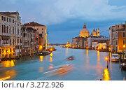 Большой канал вечером, Венеция, Италия (2010 год). Стоковое фото, фотограф Sergey Borisov / Фотобанк Лори