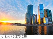 "Купить «Бизнес-центр ""Москва-Сити"" на закате», фото № 3273538, снято 14 февраля 2019 г. (c) Sergey Borisov / Фотобанк Лори"