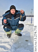 Купить «Рыболов с уловом на зимней рыбалке», эксклюзивное фото № 3274718, снято 20 февраля 2012 г. (c) Елена Коромыслова / Фотобанк Лори
