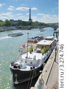 Купить «Набережная Сены. Париж, Франция», фото № 3274746, снято 4 декабря 2006 г. (c) Jelena Dautova / Фотобанк Лори