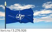 Купить «Развевающийся флаг НАТО», видеоролик № 3276926, снято 21 февраля 2012 г. (c) Михаил / Фотобанк Лори