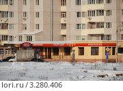 """Купить «Ресторан """"Разгуляй"""". Микрорайон Поле Чудес. Московская область, Балашиха», эксклюзивное фото № 3280406, снято 20 февраля 2012 г. (c) lana1501 / Фотобанк Лори"""