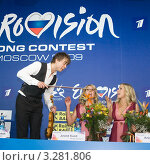 Купить «Александр Рыбак. Представитель Норвегии и 1-ое место на Евровидение-2009 в Москве», фото № 3281806, снято 17 мая 2009 г. (c) Юлий Шик / Фотобанк Лори