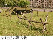 Купить «Минный раскладчик на базе грузовика ЗИС-5», эксклюзивное фото № 3284046, снято 19 июня 2010 г. (c) Алёшина Оксана / Фотобанк Лори