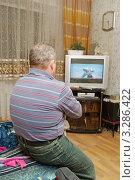 Купить «Мужчина смотрит телевизор», эксклюзивное фото № 3286422, снято 18 февраля 2012 г. (c) Андрей Пашков / Фотобанк Лори