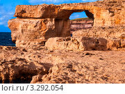 Купить «Лазурное окно, остров Гозо, Мальта», фото № 3292054, снято 16 ноября 2007 г. (c) Аnna Ivanova / Фотобанк Лори
