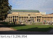 Купить «В центре Штутгарта», фото № 3296954, снято 29 октября 2011 г. (c) Борис Кунин / Фотобанк Лори