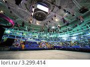 Купить «Сцена с катком во Дворце спорта Мегаспорт, Москва, Россия», фото № 3299414, снято 28 марта 2010 г. (c) Losevsky Pavel / Фотобанк Лори