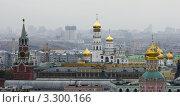 Купить «Кремль. Вид сверху», фото № 3300166, снято 12 октября 2011 г. (c) Зобков Георгий / Фотобанк Лори