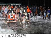 Купить «Люди купаются в проруби на праздник Крещения», фото № 3300670, снято 19 января 2011 г. (c) Losevsky Pavel / Фотобанк Лори