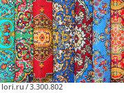 Купить «Семь разноцветных свернутых ковров», фото № 3300802, снято 21 января 2011 г. (c) Losevsky Pavel / Фотобанк Лори