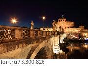 Купить «Мост и замок Святого Ангела ночью, Рим, Италия», фото № 3300826, снято 2 августа 2010 г. (c) Losevsky Pavel / Фотобанк Лори