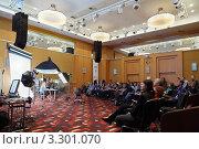 Купить «Мастер-класс на конференции STOCKinRUSSIA 10», фото № 3301070, снято 10 октября 2010 г. (c) Losevsky Pavel / Фотобанк Лори