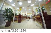 Купить «Банковское отделение. Вид от входных дверей», фото № 3301354, снято 7 ноября 2010 г. (c) Losevsky Pavel / Фотобанк Лори