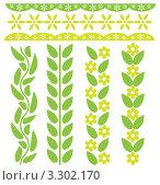 Набор растительных элементов. Стоковая иллюстрация, иллюстратор Вероника Румко / Фотобанк Лори