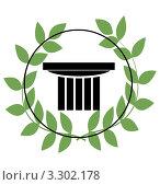 Иллюстрация с греческой колонной и лавровым венком. Стоковая иллюстрация, иллюстратор Вероника Румко / Фотобанк Лори