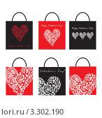 Набор пакетов ко Дню Святого Валентина. Стоковая иллюстрация, иллюстратор Вероника Румко / Фотобанк Лори