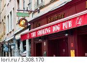Купить «Улицы Лиона. Франция», фото № 3308170, снято 25 февраля 2012 г. (c) E. O. / Фотобанк Лори