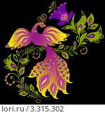 Жар-птица на черном фоне. Стоковая иллюстрация, иллюстратор kiyanochka / Фотобанк Лори