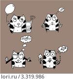 Забавные коты. Стоковая иллюстрация, иллюстратор Елена Назаркина / Фотобанк Лори