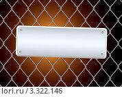 Пустая металлическая табличка на заборе из сетки. Стоковая иллюстрация, иллюстратор Michael Travers / Фотобанк Лори