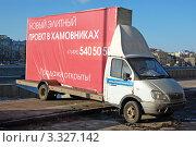 Купить «Реклама недвижимости на автомобиле.Москва», фото № 3327142, снято 7 марта 2012 г. (c) Абрамов Роман Николаевич / Фотобанк Лори