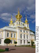 Церковный корпус, Петергоф, Верхний сад (2011 год). Редакционное фото, фотограф Nataliya Sabins / Фотобанк Лори