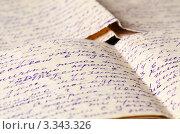 Купить «Старые исписанные листы бумаги», фото № 3343326, снято 10 марта 2012 г. (c) Воронин Владимир Сергеевич / Фотобанк Лори