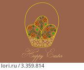 Поздравительная пасхальная открытка. Стоковая иллюстрация, иллюстратор Воробьева Надежда / Фотобанк Лори