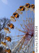 Купить «Тверь. Колесо обозрения в горсаду», фото № 3363314, снято 10 марта 2012 г. (c) Ольга Денисова / Фотобанк Лори