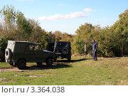 Купить «Крымское путешествие на УАЗах», фото № 3364038, снято 22 октября 2011 г. (c) Дамир / Фотобанк Лори