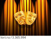Купить «Две золотые маски на фоне жёлтой ткани со складками», фото № 3365994, снято 14 апреля 2011 г. (c) Elnur / Фотобанк Лори