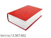 Красная книга. Стоковое фото, фотограф Standard Primitive / Фотобанк Лори