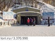 Купить «Вход в Кунгурскую ледяную пещеру», фото № 3370990, снято 4 марта 2012 г. (c) Александр Лядов / Фотобанк Лори