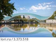 Мост Мира. Пешеходный мост на реке Кура в Тбилиси (2011 год). Редакционное фото, фотограф Наталья Громова / Фотобанк Лори